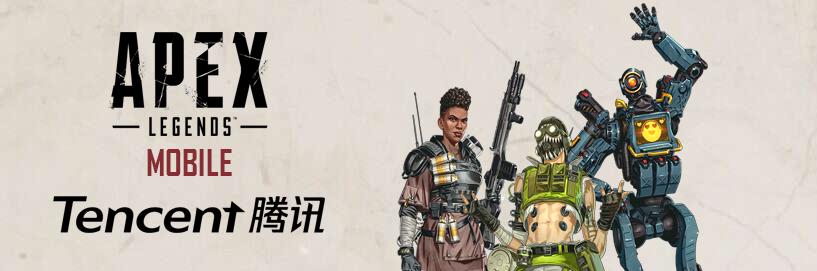 Apex Legends Mobile-Tencent-ultimate battle news