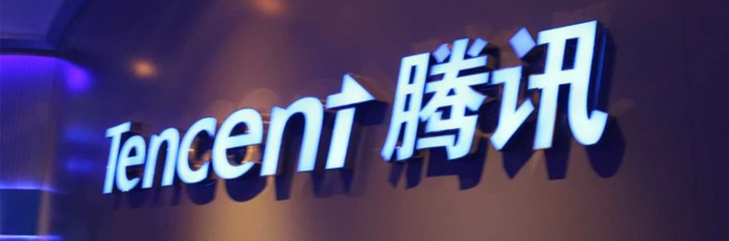 Tencent fires 100 employees