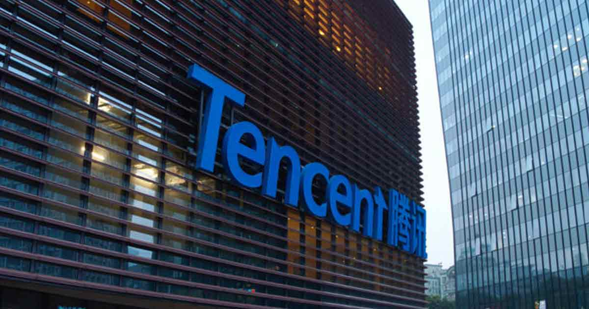 Tencent Facial Recognition