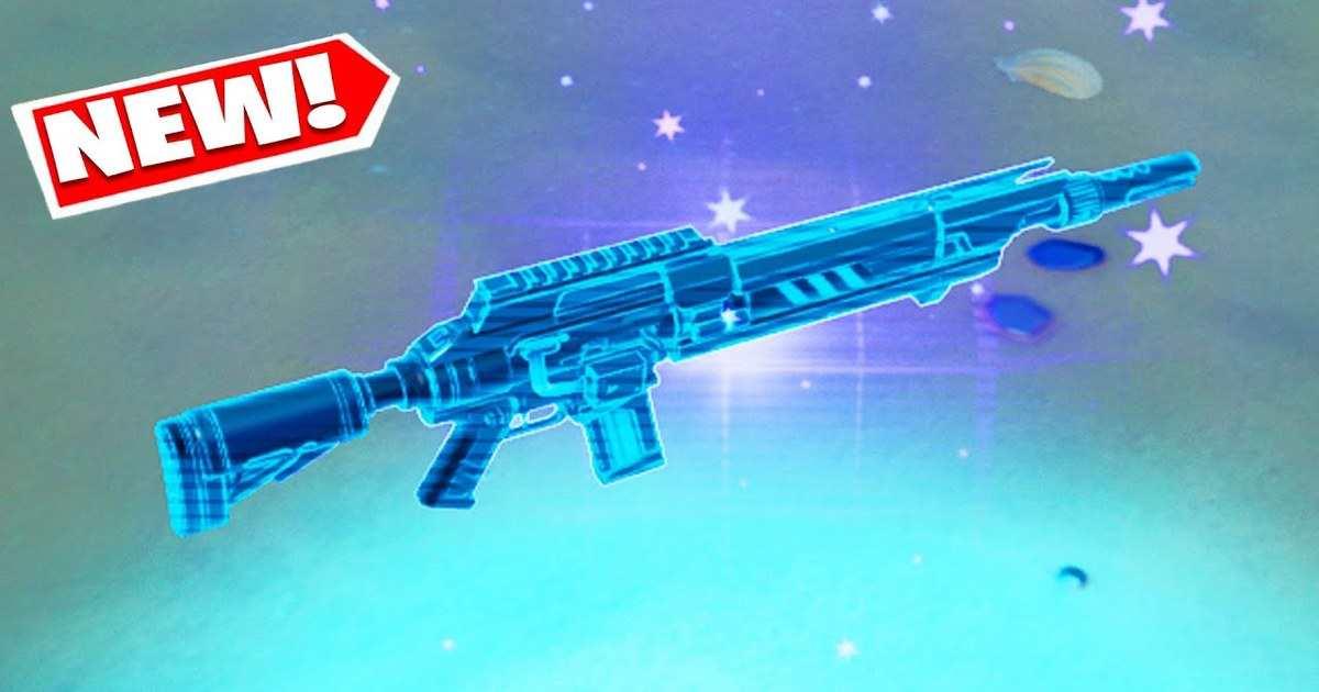 Burst Pulse Rifle Fortnite